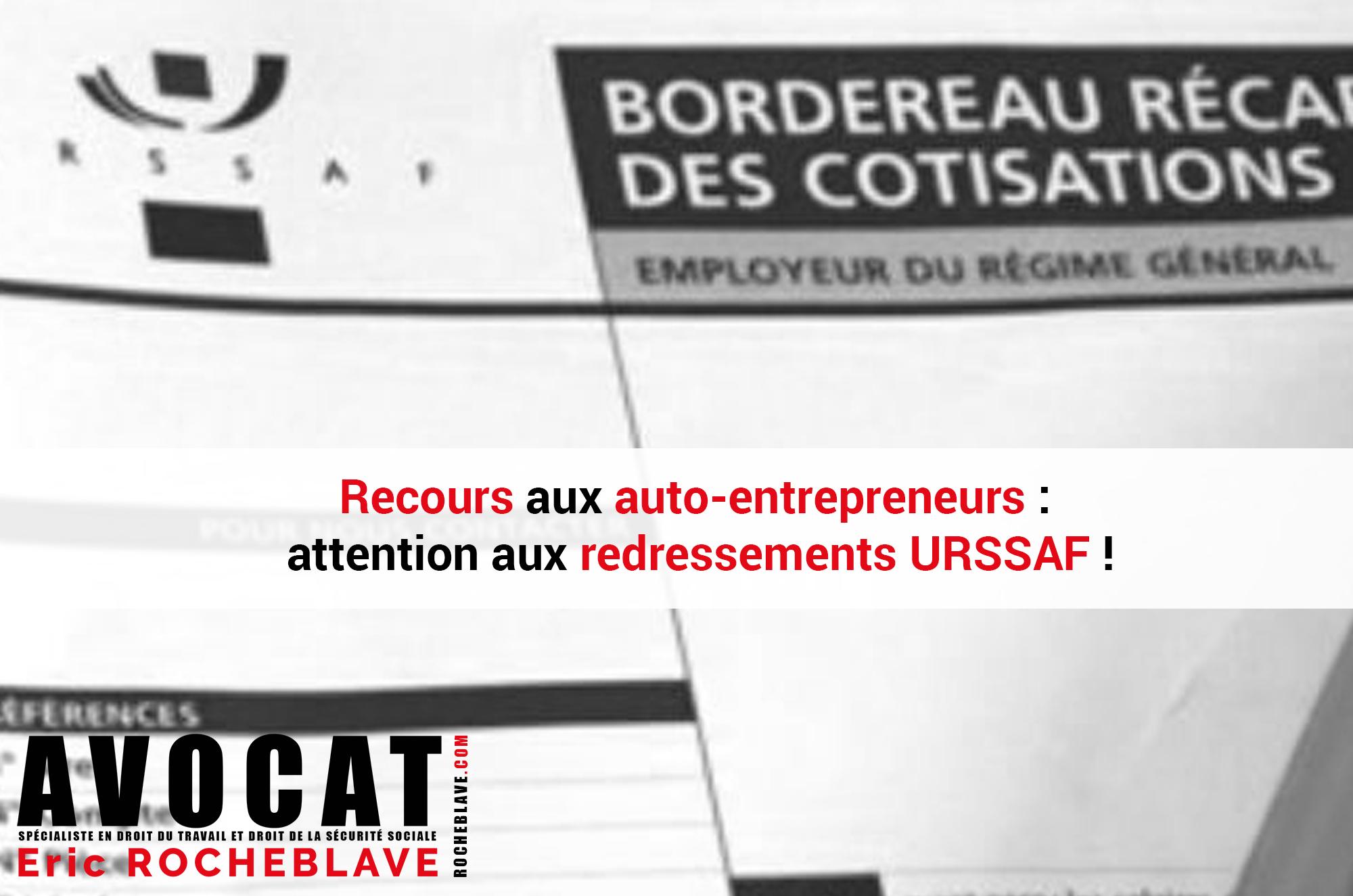 Recours aux auto-entrepreneurs : attention aux redressements URSSAF !