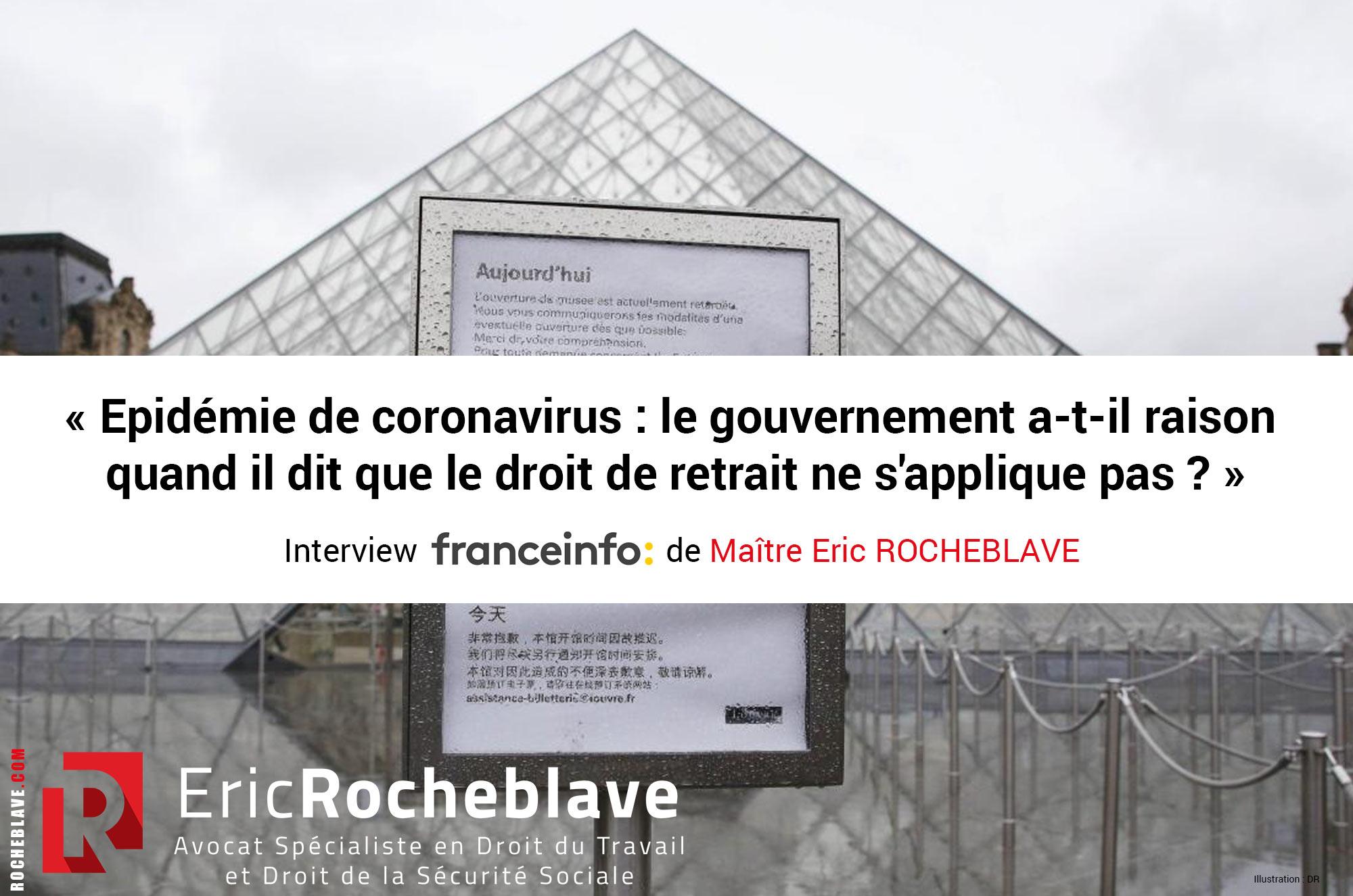 « Épidémie de coronavirus : le gouvernement a-t-il raison  quand il dit que le droit de retrait ne s'applique pas ? » Interview franceinfo de Maître Eric ROCHEBLAVE