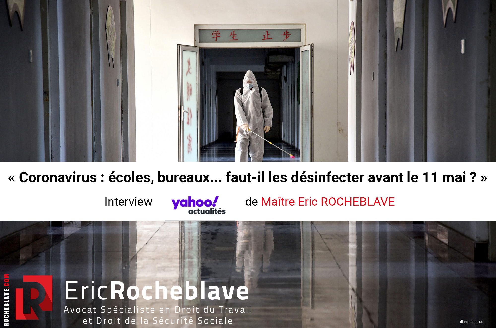 « Coronavirus : écoles, bureaux… faut-il les désinfecter avant le 11 mai ? » interview Yahoo! actualités de Maître Eric ROCHEBLAVE