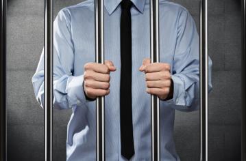 La détention provisoire : définition d'une mesure privative de liberté