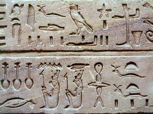 La Cour de cassation et les antiques hiéroglyphes