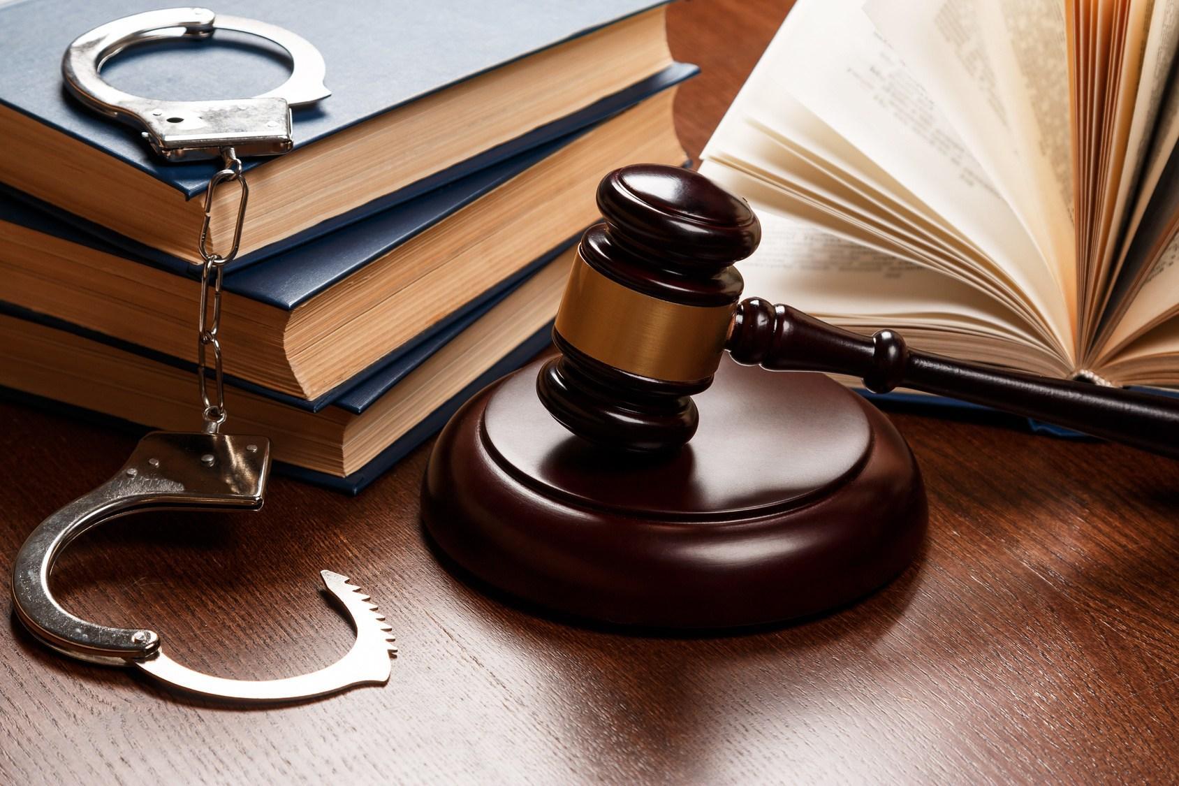 SUPPRESSION DU FICHIER DE TRAITEMENT DES ANTÉCÉDENTS JUDICIAIRES (TAJ)