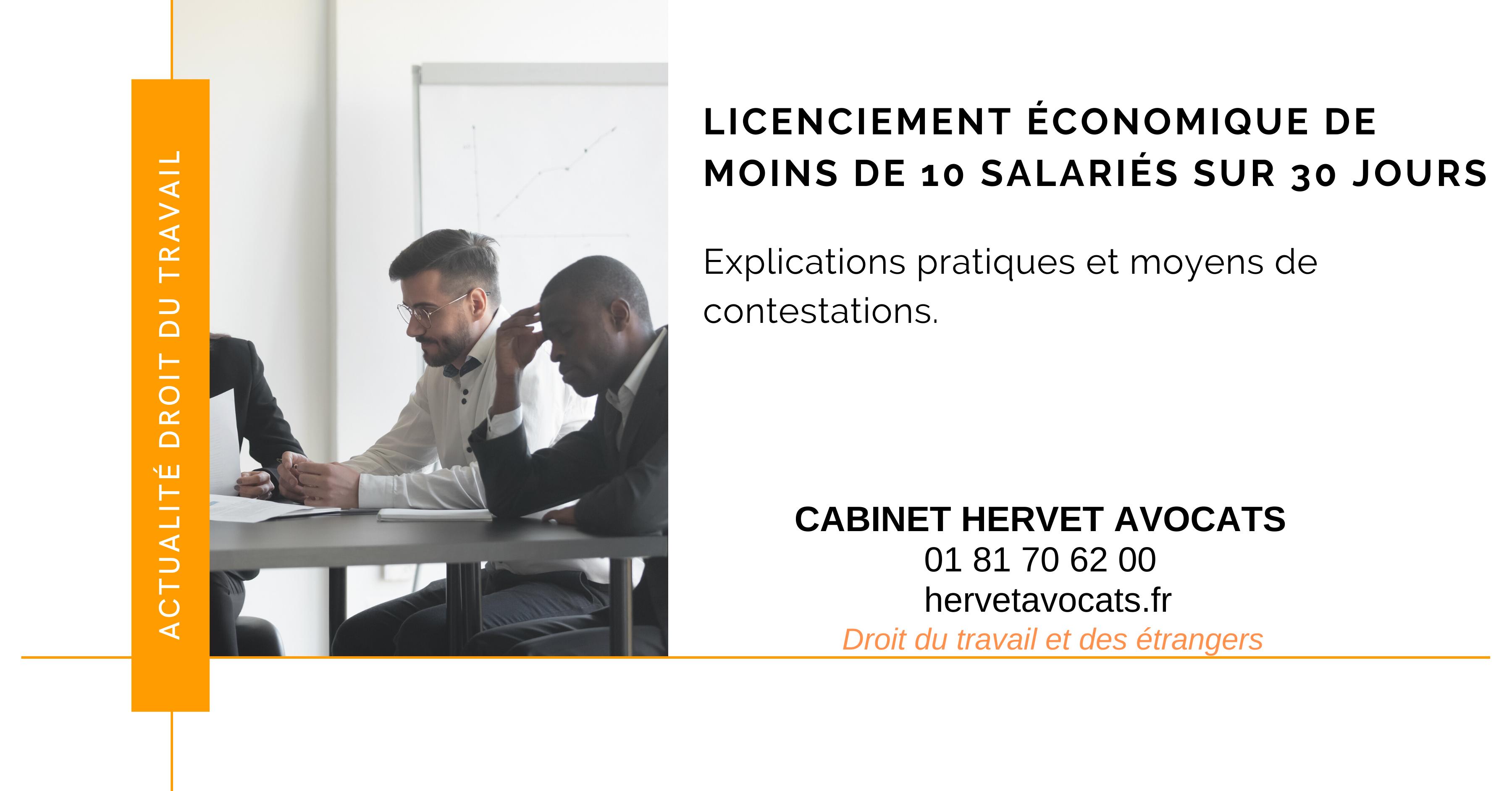 Le licenciement collectif pour motif économique de moins de 10 salariés sur 30 jours  : comment ça marche ?